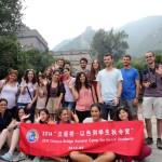 hanbancamp2014