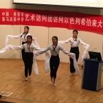 מופע קולות האביב הסיני