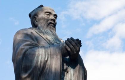 הגות וספרות בסין הקיסרית