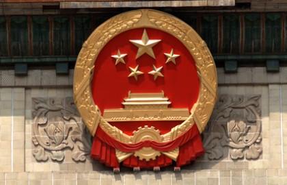 ארגונים בירוקראטיים בסין