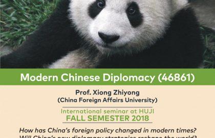 International Seminar: Modern Chinese Diplomacy