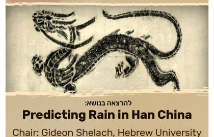 Predicting Rain in Han China
