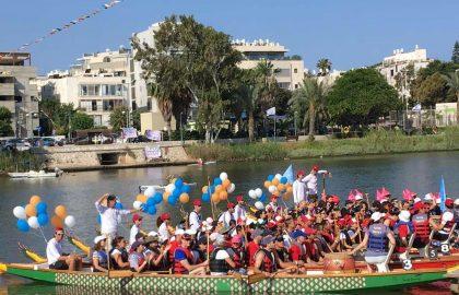 פסטיבל סירות הדרקון