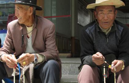 הרצאתו של פרופ' Ma Rong 马戎 בנושא מיעוטים בסין – יוני 2015