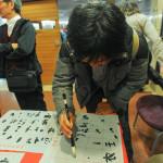 יום סין - 2014, מכון קונפוציוס