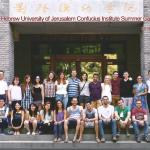 מחנה קיץ חאן באן 2015