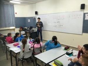 """לימוד סינית בביה""""ס ע:ש יאנוש קורצ'אק"""