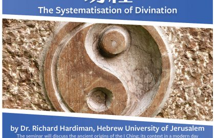 The I Ching – The Systematisation of Divination