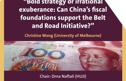 הרצאתה של Christine Wong