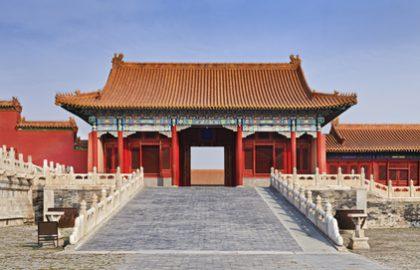 סיור לימודי בן שבועיים בסין לשנת 2016
