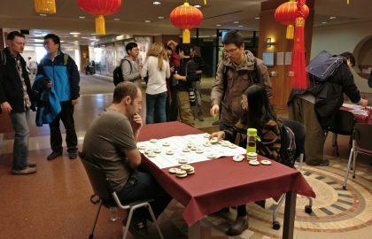 יום מכון קונפוציוס בסימן רפואה סינית