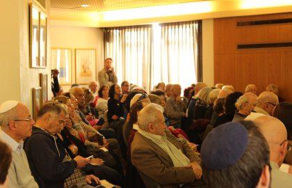 צוהרי עיון לכבוד פרופ' איירין איבר: סין, יהדות וקהילות יהודיות – מגעים בין תרבויות – דצמבר 2015