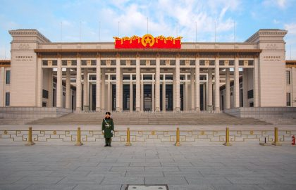 China's Last Revolution?  40 Years of Reforms Reconsidered