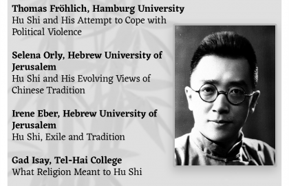 After 100 Year: Revisitig Hu Shi and the New Culture Movement
